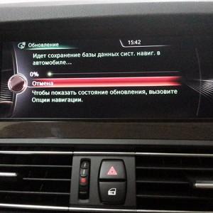 Обновление карт навигации BMW NBT